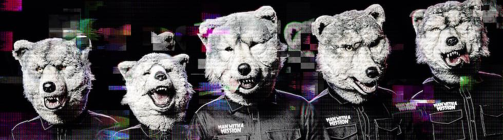 Tickets MAN WITH A MISSION, - from Tokio/Japan - in Berlin